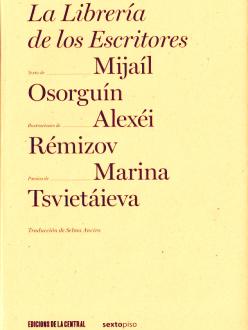 la-librerc3ada-de-los-escritores